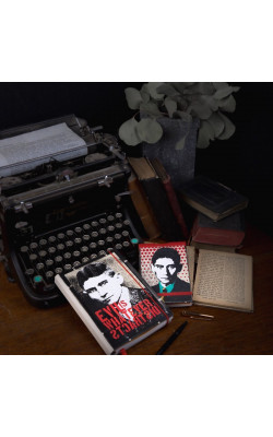 Hand made blankbook Kafka